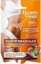 Fragrances, Perfumes, Cosmetics Lifting Alginate Body Cream Mask - Fito Cosmetic Beauty Visage