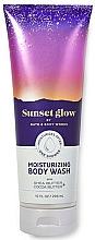 Fragrances, Perfumes, Cosmetics Bath And Body Works Sunset Glow - Shower Gel