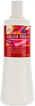 Fragrances, Perfumes, Cosmetics Color Emulsion Color Touch - Wella Professionals Color Touch Emulsion 4%