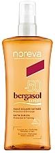 Fragrances, Perfumes, Cosmetics Body Sun Oil - Noreva Laboratoires Bergasol Sublim Satiny Sun Oil SPF50