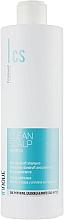 Fragrances, Perfumes, Cosmetics Anti-Dendruff Shampoo - Kosswell Professional Innove Clean Scalp Shampoo