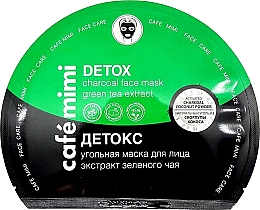 "Fragrances, Perfumes, Cosmetics Charcoal Facial Sheet Mask ""Detox"" - Cafe Mimi Detox Charcoal Face Mask Green Tea Extract"
