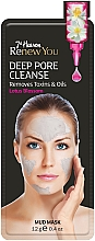 Fragrances, Perfumes, Cosmetics Mud Face Mask - 7th Heaven Renew You Deep Pore Cleanse Mud Mask