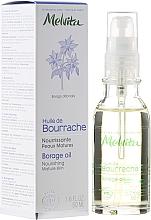 Fragrances, Perfumes, Cosmetics Facial Borage Oil - Melvita Huiles De Beaute Borage Oil
