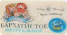 """Fragrances, Perfumes, Cosmetics Toilet Soap """"Velvety"""" - Nevskaya kosmetika"""