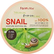 Fragrances, Perfumes, Cosmetics Snail Gel - FarmStay Moisture Soothing Gel Snail