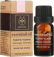 "Fragrances, Perfumes, Cosmetics Essential Oil ""Ylang-Ylang"" - Apivita Aromatherapy Organic Ylang-Ylang Oil"