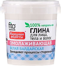"Fragrances, Perfumes, Cosmetics Face, Body & Hair Valdai White Clay ""Rejuvenating"" - Fito Cosmetic"