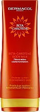 Fragrances, Perfumes, Cosmetics Beta Carotene Tan Milk - Dermacol Beta Carotene Body Milk