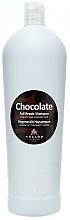 "Fragrances, Perfumes, Cosmetics Dry & Damaged Hair Shampoo ""Chocolate"" - Kallos Cosmetics Chocolate Full Repair Shampoo"
