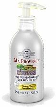"Fragrances, Perfumes, Cosmetics Liquid Marseille Soap ""Lemon"" - Ma Provence Liquid Marseille Soap Lemon"