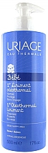 Fragrances, Perfumes, Cosmetics Diaper Cream for Sensitive Skin - Uriage Baby 1st Liniment Oleothermal