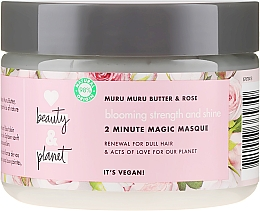 "Fragrances, Perfumes, Cosmetics Hair Mask ""Blooming Color"" - Love Beauty&Planet Muru Muru Butter&Rose Mask"