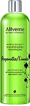 """Fragrances, Perfumes, Cosmetics Bath and Shower Cream """"Bergamot and Lime"""" - Allverne Nature's Essences Cream Bath and Shower"""