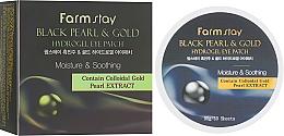 Fragrances, Perfumes, Cosmetics Black Pearl & Gold Hydrogel Eye Patch - FarmStay Black Pearl & Gold Hydrogel Eye Patch