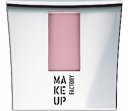 Fragrances, Perfumes, Cosmetics Blush - Make Up Factory Blusher