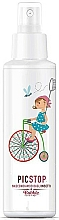 Fragrances, Perfumes, Cosmetics Anti-Insect Spray for Girls - Bubble&CO Picstop