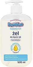 Hand Wash Gel - Bambino Family Gel — photo N1