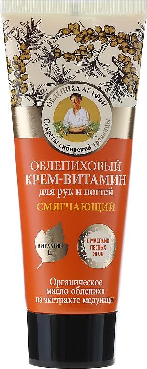 Sea Buckthorn Vitamin Hand & Nail Cream - Reczepty Babushki Agafi Oblepikha Hand & Nail Cream-Vitamin
