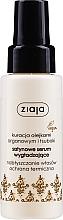Fragrances, Perfumes, Cosmetics Argan Oil Hair Serum - Ziaja Serum