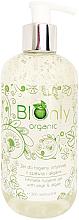 Fragrances, Perfumes, Cosmetics Organic Intimate Wash Gel - BIOnly Organic Intimate Hygiene Gel With Sage & Algae