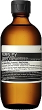 Fragrances, Perfumes, Cosmetics Cleansing Face Oil - Aesop Parsley Seed Cleansing Oil