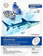 Fragrances, Perfumes, Cosmetics 2-Step Shark Oil Mask - Dizao