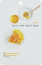 Fragrances, Perfumes, Cosmetics Rejuvenating Honey Face Mask - Eunyu Daily Care Sheet Mask Honey