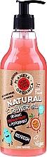 Fragrances, Perfumes, Cosmetics Shower Gel - Planeta Organica Skin Super Food Refresh Shower Gel with Organic Passion Fruit & Peppermint