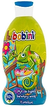 "Fragrances, Perfumes, Cosmetics Colored Bath Foam ""Chameleon"" - Bobini"