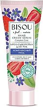 Fragrances, Perfumes, Cosmetics Complex Care Hand Cream Serum - Bisou Hand Cream-Serum