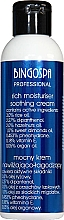 Fragrances, Perfumes, Cosmetics Dry Skin Soothing Face Cream - BingoSpa Artline Soothing Cream