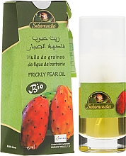 Fragrances, Perfumes, Cosmetics Fig Prickly Pear Oil Spray - Efas Saharacactus Opuntia Ficus Oil Spray