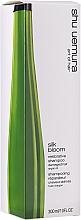 Fragrances, Perfumes, Cosmetics Repairing Shampoo for Damaged Hair - Shu Uemura Art Of Hair Silk Bloom Restorative Shampoo
