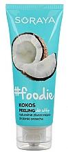 Fragrances, Perfumes, Cosmetics Foot Peeling - Soraya #Foodie Coconut Foot Peeling