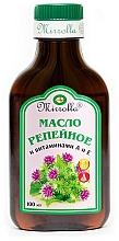 Fragrances, Perfumes, Cosmetics Burdock Oil & Vitamins A & E - Mirrolla
