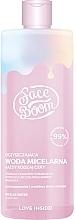 Fragrances, Perfumes, Cosmetics Micellar Water - Bielenda Face Boom Micellar Water