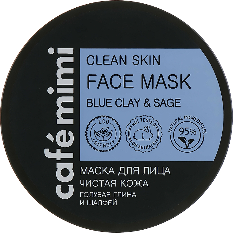 Clean Skin Face Mask - Cafe Mimi Clean Skin Face Mask