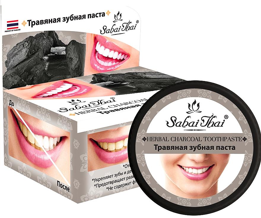Charcoal Toothpaste - Sabai Thai Herbal Charcoal Toothpaste