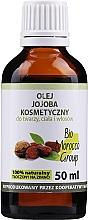 Fragrances, Perfumes, Cosmetics Cosmetic Oil - Beaute Marrakech Jojoba Oil