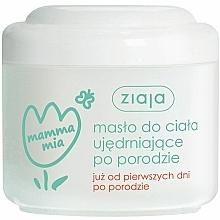 "Fragrances, Perfumes, Cosmetics Firming Body Butter ""Mamma Mia"" - Ziaja Body Oil"