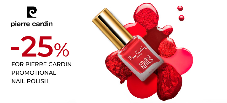 25% off Pierre Cardin promotional nail polish. Price on the site is indicated with a discount