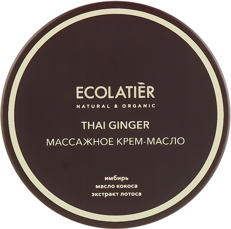 Anti-Cellulite Warming Massage Thai Ginger Body Cream Butter - Ecolatier Thai Ginger Body Oil Cream