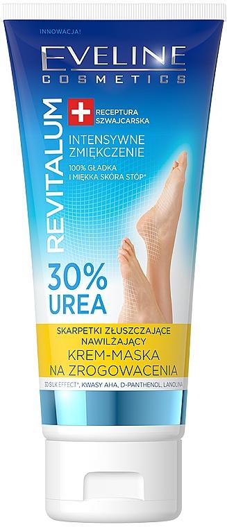 Callus Mask - Eveline Cosmetics Revitalum 35% Urea