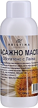 Fragrances, Perfumes, Cosmetics Chamomile Massage Oil - Hristina Cosmetics Chamomile Massage Oil