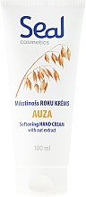 "Fragrances, Perfumes, Cosmetics Softening Hand Cream ""Oat"" - Seal Cosmetics Oat Softening Hand Cream"