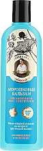"Fragrances, Perfumes, Cosmetics Hair Balm ""Moisturizing & Repair"" - Reczepty Babushki Agafi"
