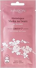 Fragrances, Perfumes, Cosmetics Rejuvenating Facial Sheet Mask - Marion Japanese Ritual Rejuvenating Fabric Mask