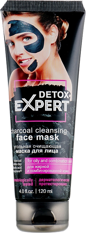 Cleansing Charcoal Face Mask for Oily & Combination Skin - Detox Expert Charcoal Cleansing Face Mask — photo N1
