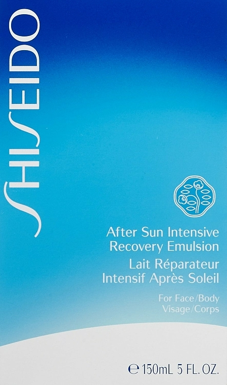 After Sun Face and Body Emulsion - Shiseido Suncare After Sun Intensive Recovery Emulsion — photo N4